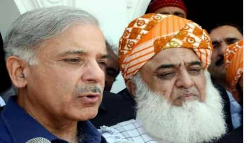 PML-N, MMA reject election results, call APC