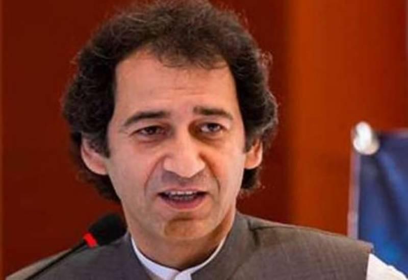 PTI finalises Atif Khan's name for KP CM