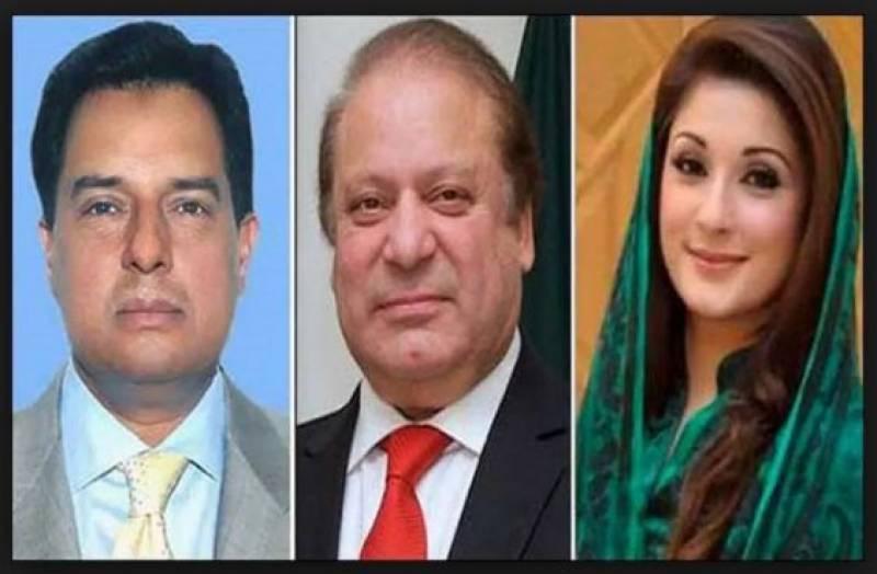 PML-N leaders visit Nawaz, Maryam and Safdar at Adiala Jail