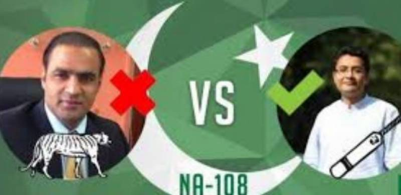 LHC bars ECP to notify PTI candidate's victory against Abid Sher Ali