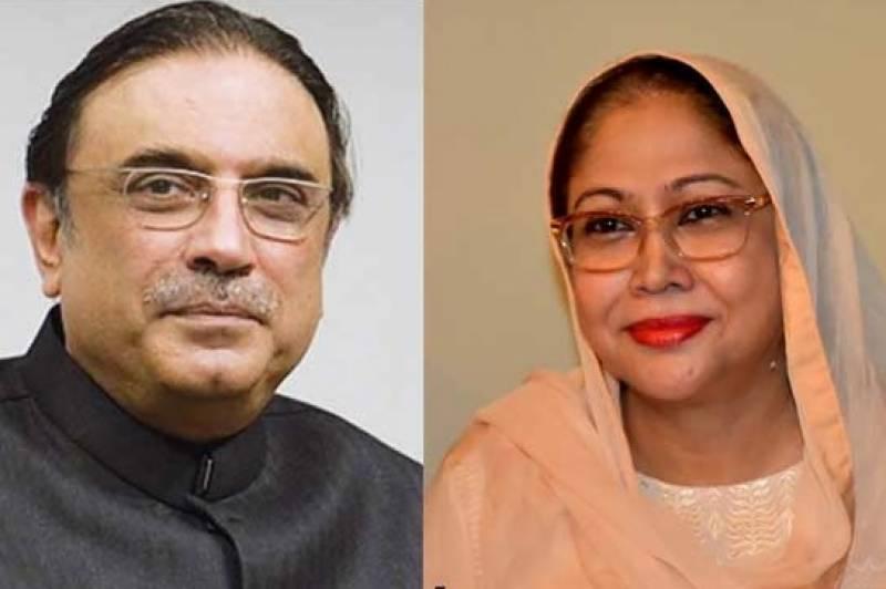 Zardari, Talpur skip FIA hearing, want removal of JIT head