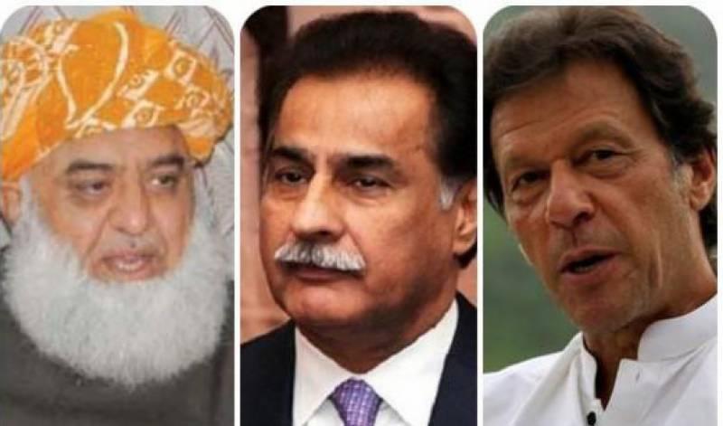 Foul language charges: ECP accepts apology of Imran, Khattak, Sadiq and Fazl