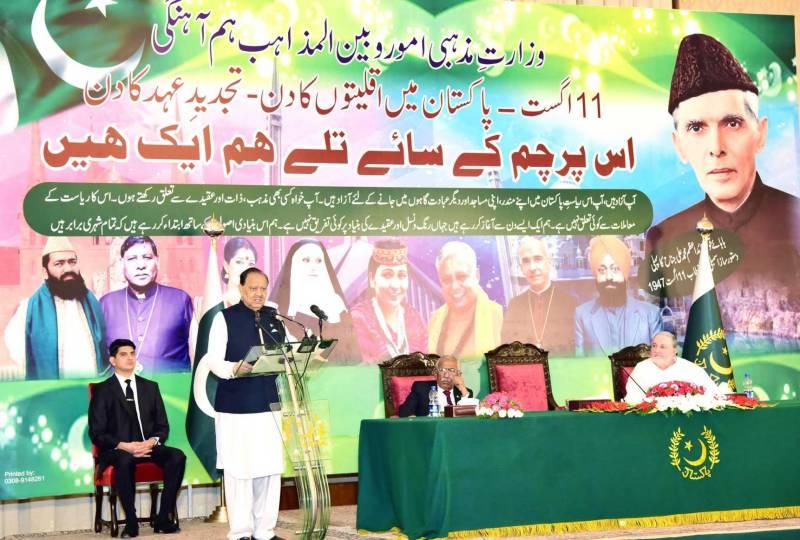 Pakistan observes National Minorities Day