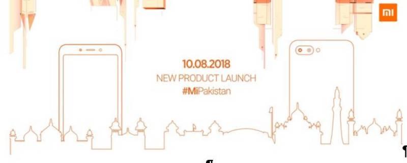 Xiaomi brings flagship Mi 8, Mi Band 3 to Pakistan