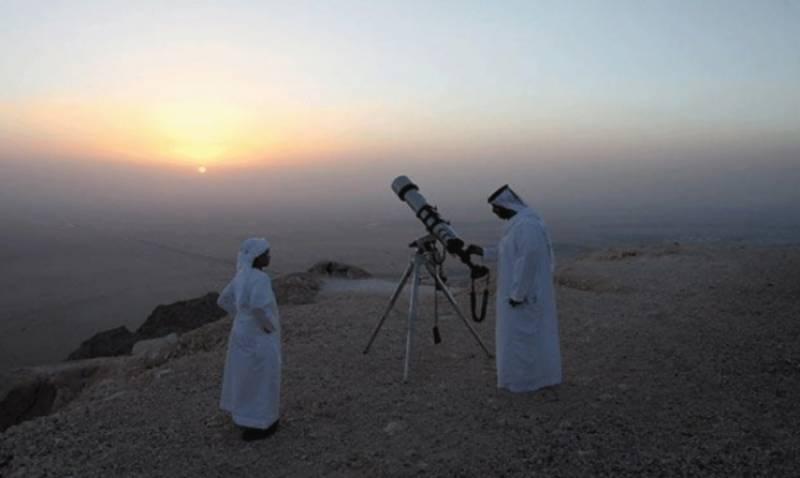 Zil-Hajj moon sighted in Saudi Arabia, Gulf States