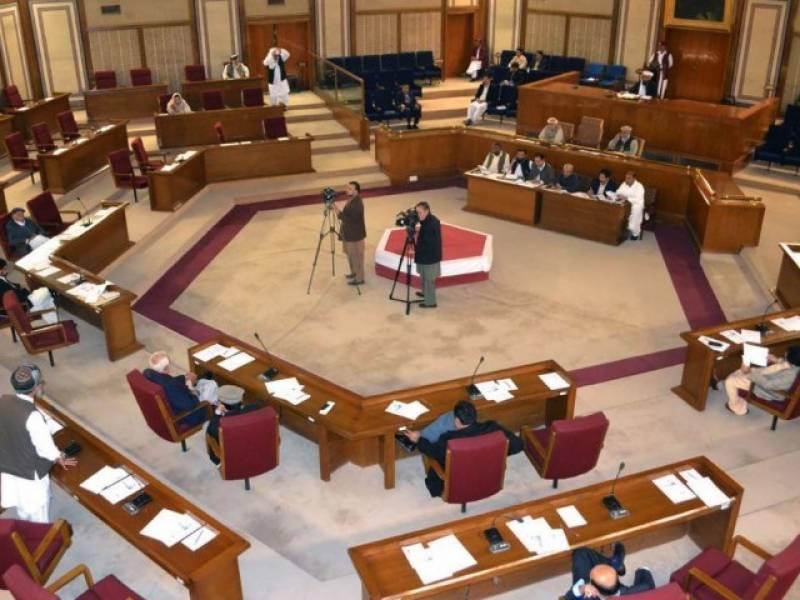 Balochistan Assembly to elect Speaker, Deputy Speaker today