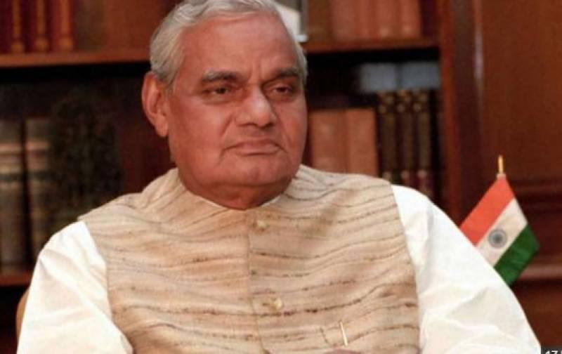 Former India PM Atal Behari Vajpayee 'critical'