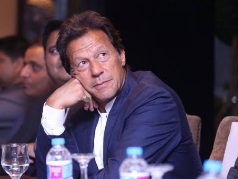Imran Khan disqualification case: Justice Athar Minallah recuses from hearing