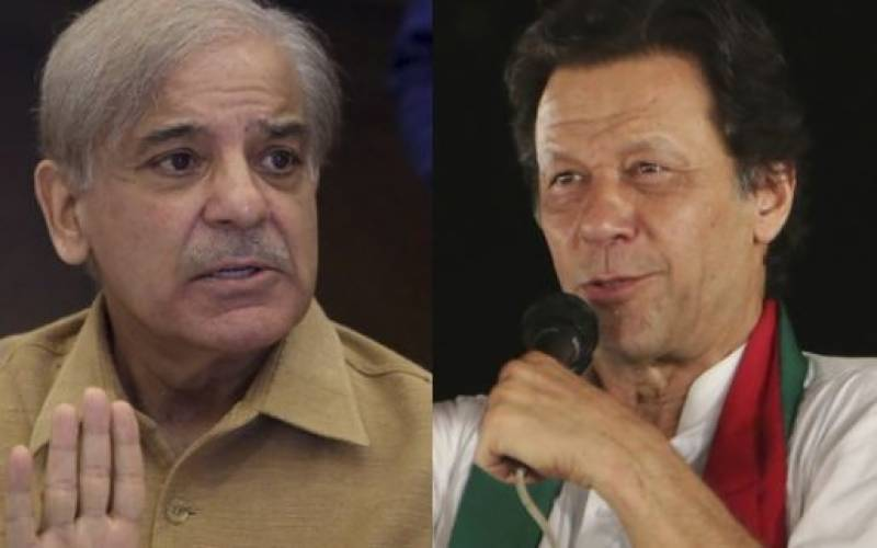 National Assembly to elect new prime minister on Friday