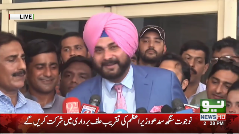 Navjot Sidhu lands in Pakistan to attend Imran's oath taking ceremony