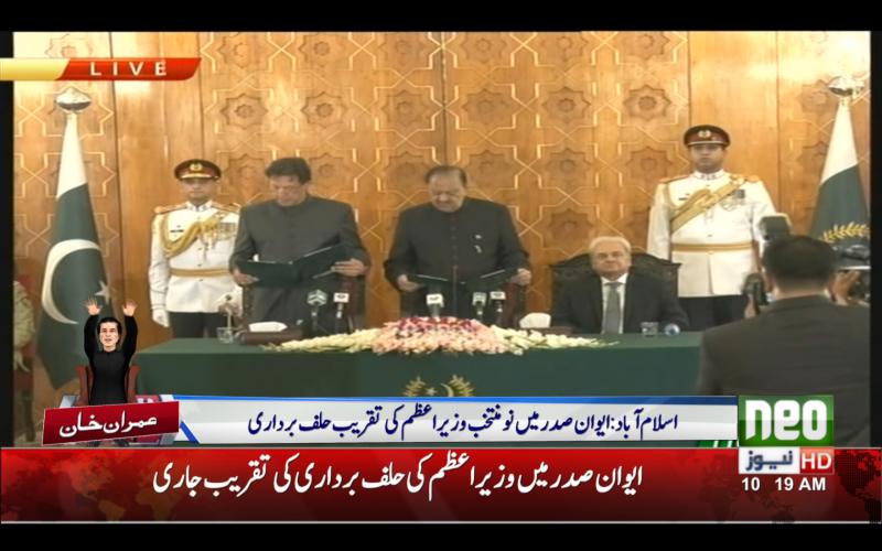 Imran Khan sworn in as PM Pakistan: (VIDEO)