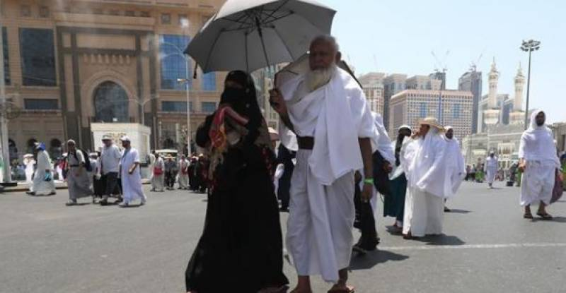 Millions of Muslims begin Hajj pilgrimage