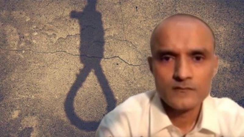 ICJ to resume Kulbhushan Jadhav case hearing in February 2019