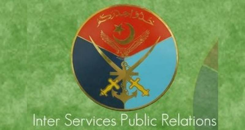 Pak Army carries out high level transfers and postings: ISPR
