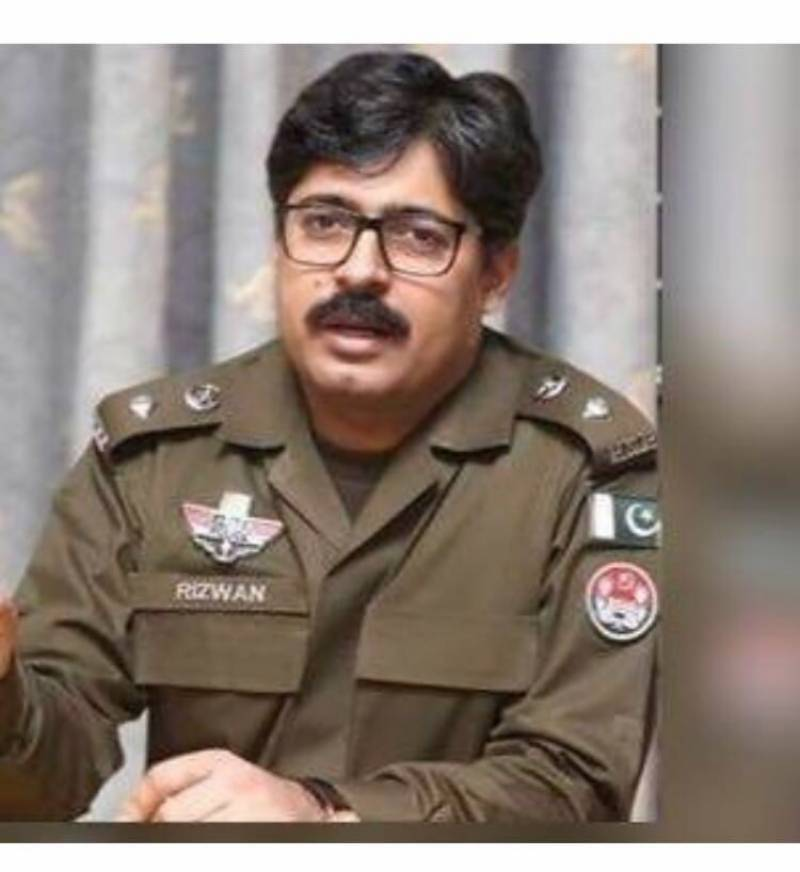 DPO who stopped first lady's former husband for speeding transferred