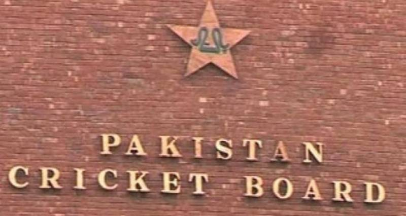 Schedule for Pakistan's series against Australia, New Zealand issued