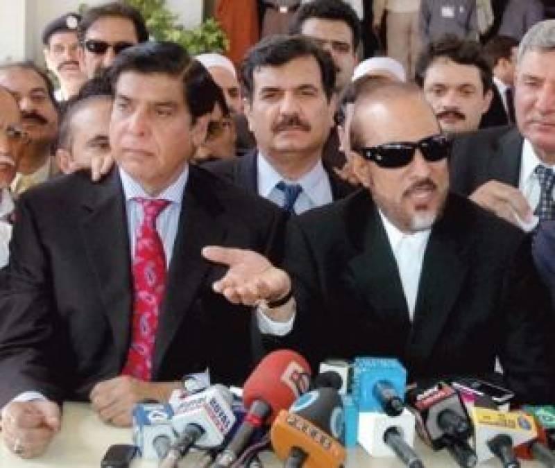 Corruption reference filed against Raja Pervaiz Ashraf, Babar Awan