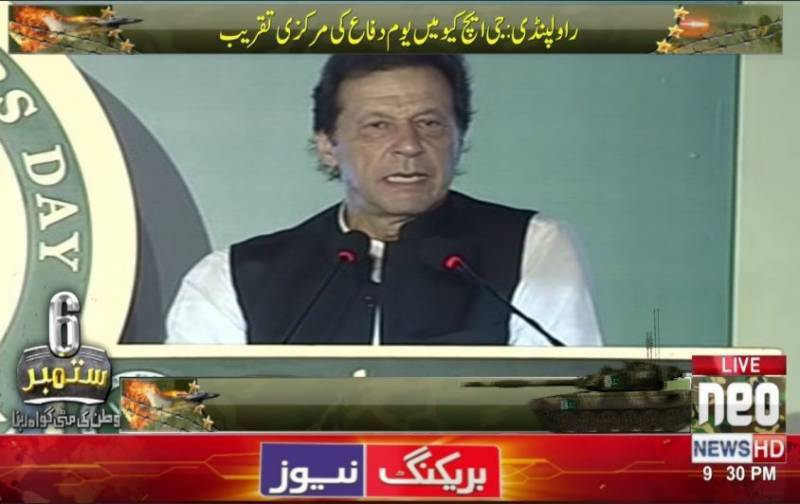 Pakistan will not fight anyone else's war: PM Imran Khan