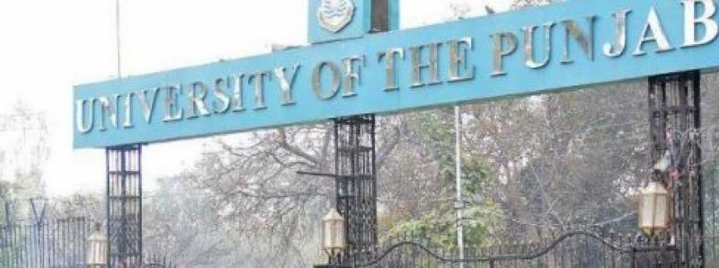 PU announces BA/BSc 2018 results