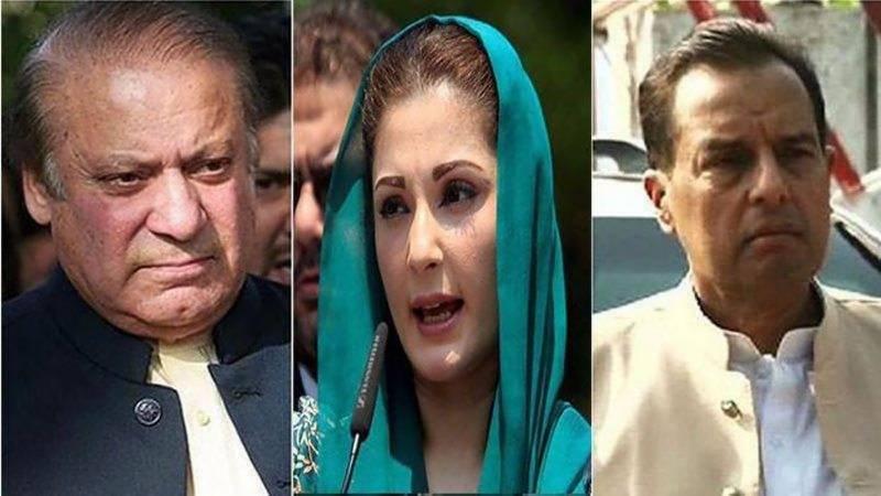 Nawaz, Maryam and Safdar to get parole for Begum Kulsoom's funeral