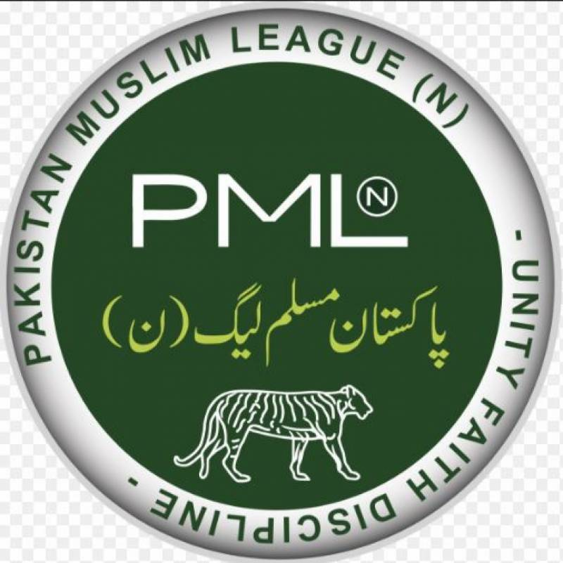 Petitions seeking removal of Nawaz's name from PML-N rejected