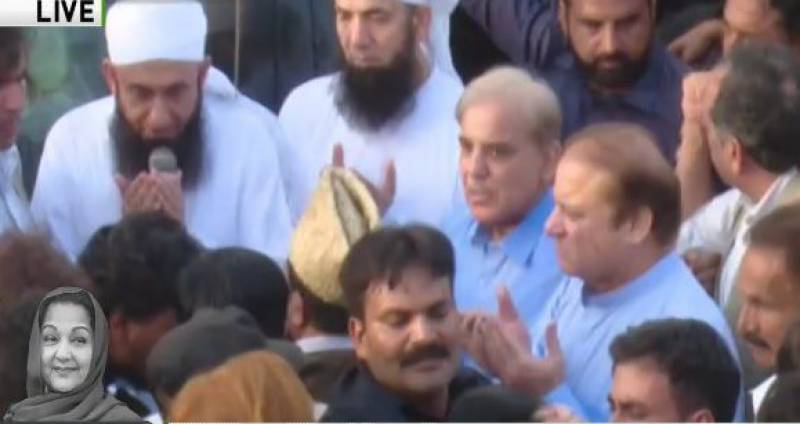 Begum Kulsoom Nawaz laid to rest in Lahore