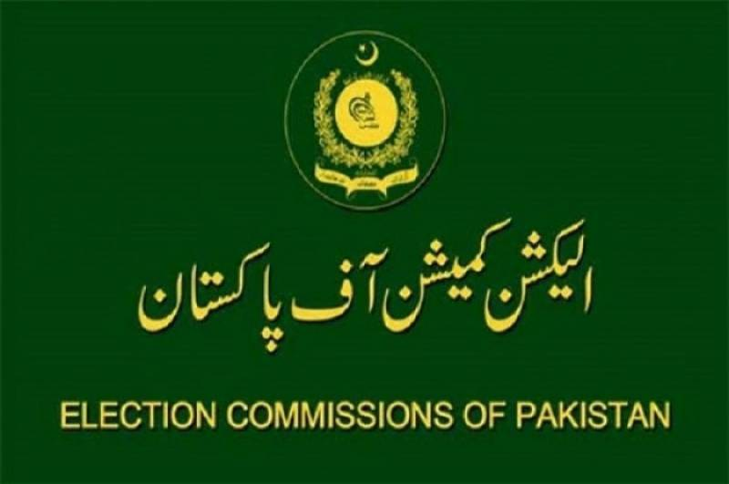 ECP extends date for registration of overseas Pakistani voters