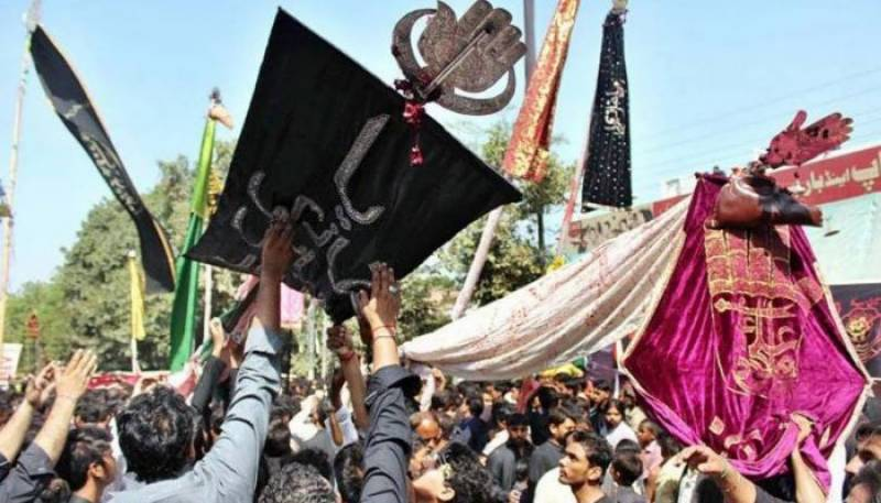 Youm-e-Ashur observed across Pakistan with due solemnity, reverence