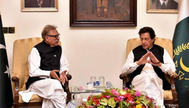 Youm-e-Ashur: President, PM call for unity to fight terrorism