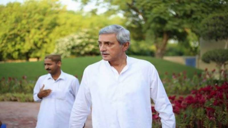 SC rejects Jahangir Tareen's plea, upholds lifetime disqualification