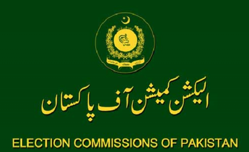 ECP suspends Punjab IGP's transfer ahead of by-elections