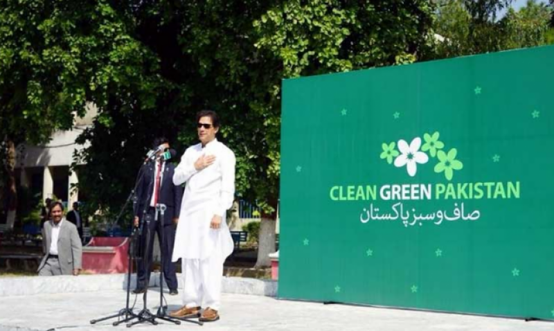 PM Imran Khan kicks off 'Clean and Green Pakistan' campaign