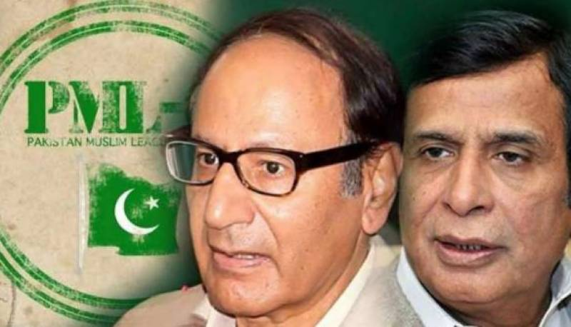 By-polls: PML-Q's candidates win NA 69 Gujrat, NA 65, say unofficial results