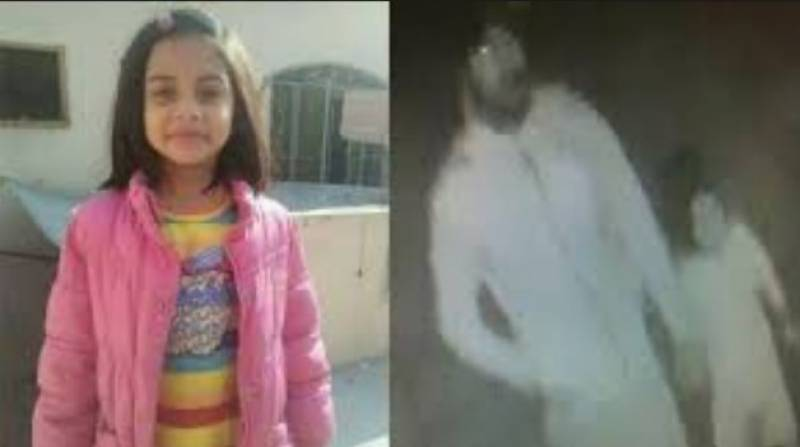 LHC rejects plea for public hanging of Zainab's killer