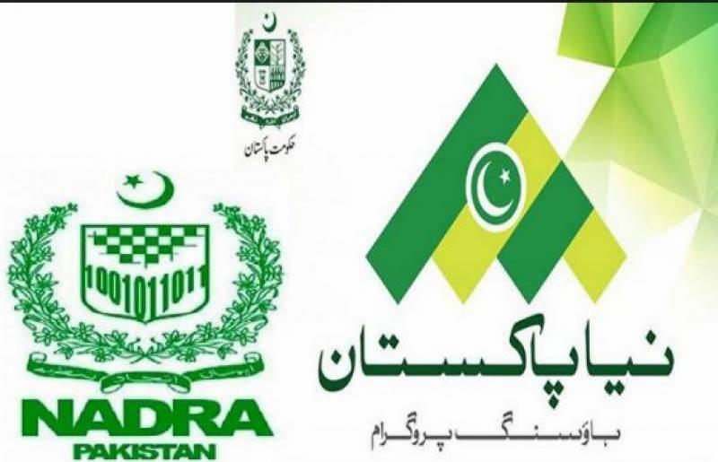 Naya Pakistan Housing Programme: Nadra starts accepting applications