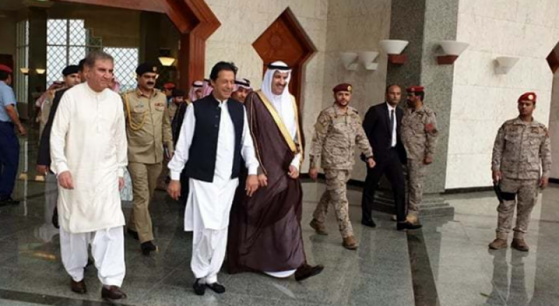 PM Imran in Saudi Arabia to attend investment conference