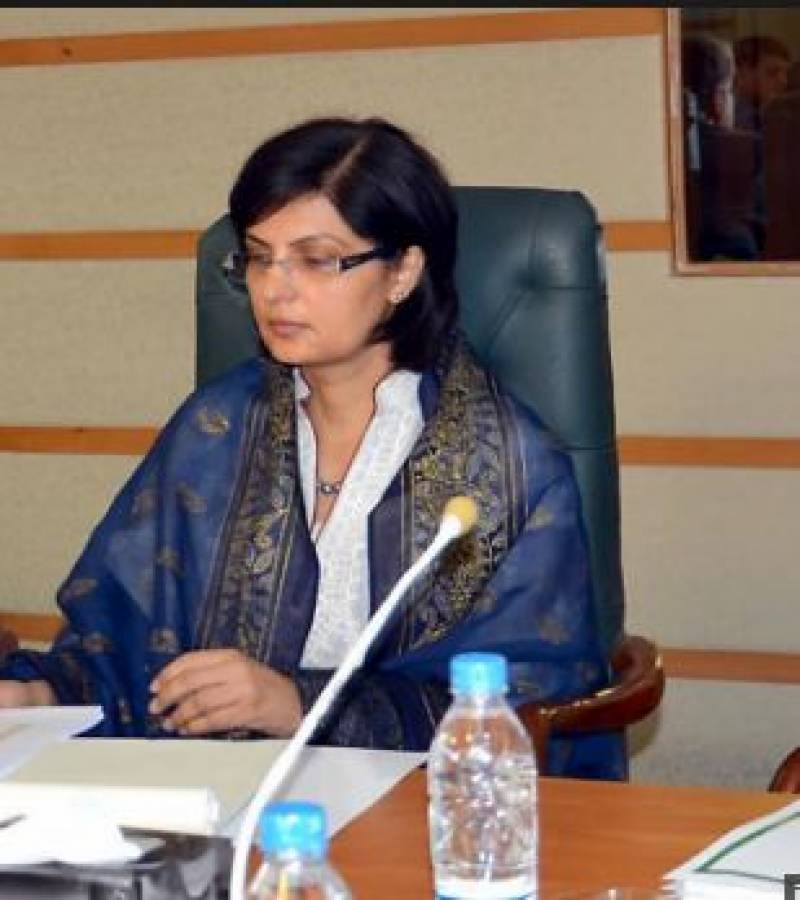 Dr Sania Nishtar appointed BISP chairperson