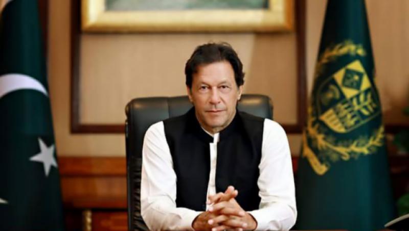 PM Imran Khan addresses the nation