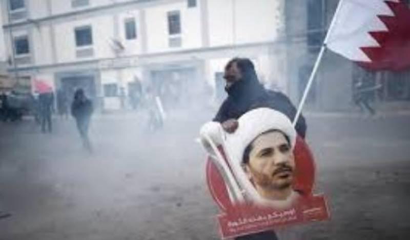 Qatar spy case: Bahrain opposition chief gets life in jail