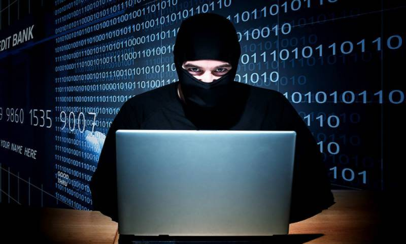 Data of almost all Pakistani banks' stolen in recent cyber attack: FIA cybercrime head