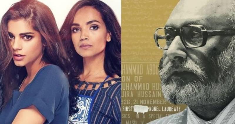 South Asian Film Festival: 'Cake', 'Salam' win awards