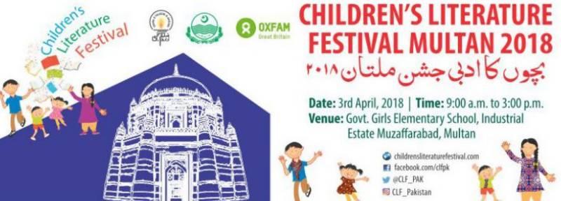 Children's Literature Festival held in Multan