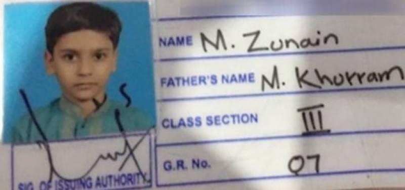 Minor student dies mysteriously in Karachi