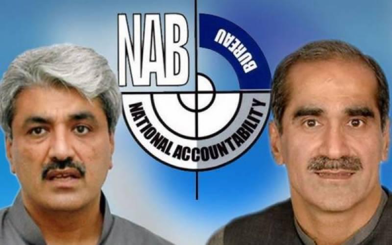 LHC extends Khawaja brothers' interim bail till Nov 26