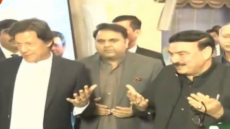PM Imran inaugurates four new trains