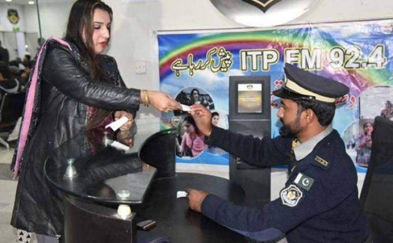 Transgender person gets driving licence in Islamabad