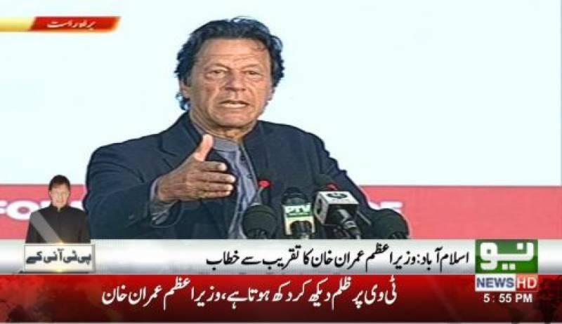 PM Imran unveils PTI's govt 100-day progress