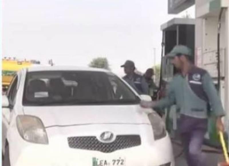 Govt reduces petroleum, diesel prices