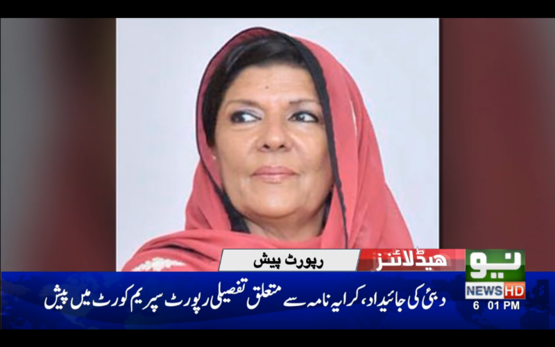 Aleema Khan did not seek amnesty on Dubai property, SC informed