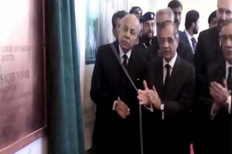 SC will not let any injustice take place against Balochistan, vows CJP Nisar